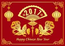 De gelukkige Chinese nieuwe jaar 2017 kaart is van de lantaarnshaan de kip en van 2017 tekst in de ventilatorssymbolen van China Royalty-vrije Stock Afbeelding