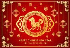 De gelukkige Chinese nieuwe jaarkaart is Chinese Lantaarn en honddierenriem in Chinees kader vectorontwerp Royalty-vrije Stock Foto