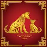 De gelukkige Chinese nieuwe jaarkaart is Chinese Lantaarn en honddierenriem, Stock Fotografie