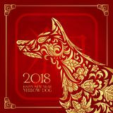 De gelukkige Chinese nieuwe jaarkaart is Chinese Lantaarn en honddierenriem in Chinees kader vectorontwerp Royalty-vrije Stock Afbeelding