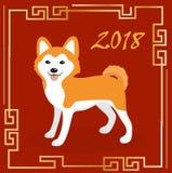 De gelukkige Chinese nieuwe kaart van de jaar 2018 groet met een hond Nieuw het jaarmalplaatje van China voor uw ontwerp Vector i Royalty-vrije Stock Afbeeldingen