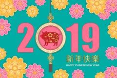 2019 de Gelukkige Chinese nieuwe kaart van de jaargroet met traditionele Aziatische patronen en het Varken van het Dierenriemteke vector illustratie