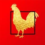 De gelukkige Chinese Nieuwjaarskaart van 2017 Vectoraffiche van een gouden haan op rode achtergrond Ontwerpmalplaatje voor drukke Stock Afbeeldingen
