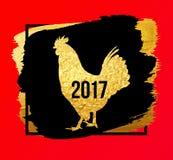 De gelukkige Chinese Nieuwjaarskaart van 2017 Vectorbanner van een gouden die haan op zwarte achtergrond wordt geïsoleerd Ontwerp Stock Fotografie