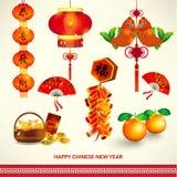 De gelukkige Chinese Reeks van de Nieuwjaardecoratie Royalty-vrije Stock Fotografie