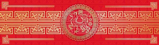 De gelukkige Chinese van de de Kaart 2018 Maanhond van de Nieuwjaargroet van het Symbool Rode en Gouden Kleuren Horizontale Banne Stock Afbeeldingen