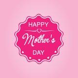 De gelukkige Dag van Moeders Ik houd van u mamma Stock Afbeeldingen