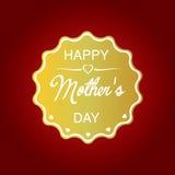 De gelukkige Dag van Moeders Ik houd van u mamma Royalty-vrije Stock Afbeeldingen