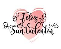 De gelukkige dag van Valentine ` s - Feliz San Valentin stock illustratie