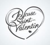 De gelukkige Dag van Valentine ` s in het Frans: Joyeuse st-Valentin vector illustratie