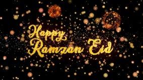 De gelukkige deeltjes van Ramzan Eid Abstract en schitteren de kaarttekst van de vuurwerkgroet vector illustratie