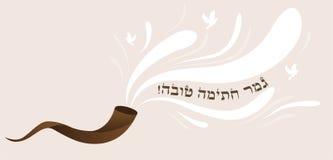 De gelukkige handtekening eindigt in Hebreeuwse Joodse vakantie Stock Fotografie