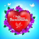 De gelukkige kaart van de de Daggroet van Valentine ` s met rood hart en vliegende vogels op blauwe hemelachtergrond met Russisch Stock Afbeeldingen