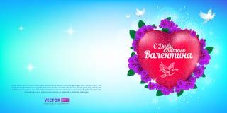 De gelukkige kaart van de de Daggroet van Valentine ` s met rood hart en vliegende vogels op blauwe hemelachtergrond met Russisch Royalty-vrije Stock Afbeeldingen