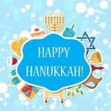 De gelukkige kaart van de Chanoekagroet, uitnodiging, affiche Chanoeka Joods Festival van Lichten, Feest van Toewijding De Kaart  stock illustratie