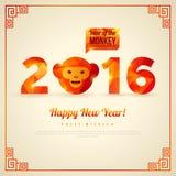 De gelukkige Kaart van de Nieuwjaar 2016 Groet, Jaar van Royalty-vrije Stock Afbeelding