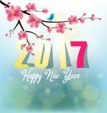 De gelukkige kaart van de Nieuwjaargroet 2017 Stock Foto