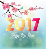De gelukkige kaart van de Nieuwjaargroet 2017 Royalty-vrije Stock Foto