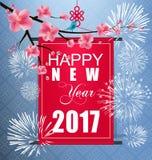 De gelukkige kaart van de Nieuwjaargroet 2017 Stock Foto's