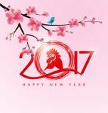 De gelukkige kaart van de Nieuwjaargroet 2017 Royalty-vrije Stock Foto's