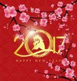 De gelukkige kaart van de Nieuwjaargroet 2017 Stock Afbeelding
