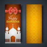 De gelukkige kaarten van de Ramadangroet of banners stock illustratie