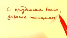 De gelukkige Lente, beste vrouwen, 8 Maart Het schrijven van tekst met een rode viltpen vector illustratie