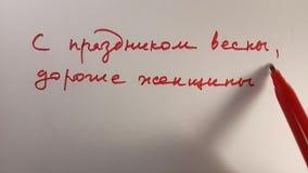 De gelukkige Lente, beste vrouwen, 8 Maart Het schrijven van tekst met een rode viltpen stock illustratie