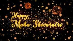 De gelukkige Maha Shivararti Abstract-deeltjes en schitteren de kaarttekst van de vuurwerkgroet royalty-vrije illustratie