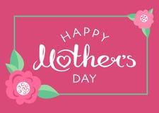 De gelukkige met de hand geschreven inschrijving van de Moeder` s Dag royalty-vrije illustratie