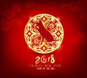 De gelukkige nieuwe kaart van de jaar 2018 groet stock illustratie
