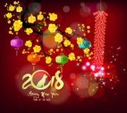 De gelukkige nieuwe kaart van de jaar 2018 groet, Chinees nieuw jaar van therhond royalty-vrije illustratie