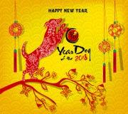 De gelukkige nieuwe kaart van de jaar 2018 groet en Chinees nieuw jaar van de hond Royalty-vrije Stock Afbeelding