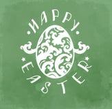 De gelukkige Pasen-hand schetste het van letters voorzien Royalty-vrije Stock Fotografie