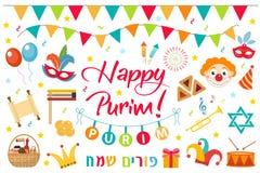 De gelukkige reeks van Purim Carnaval ontwerpelementen, pictogrammen Joodse die vakantie, op witte achtergrond wordt geïsoleerd V stock illustratie