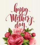 De gelukkige Van letters voorziende kaart van de Moedersdag Greetimngkaart met bloem Vector illustratie royalty-vrije illustratie