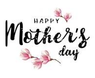 De gelukkige vector van de het Hartillustratie van de Moeder` s Dag Stock Foto