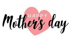 De gelukkige vector van de het Hartillustratie van de Moeder` s Dag Royalty-vrije Stock Afbeeldingen