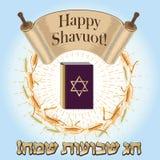 De gelukkige vectorillustratie van Shavuot royalty-vrije illustratie