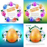 De gelukkige vectorreeks van Pasen groetkaarten of banners met kleur schilderde eieren, de lentebloemen en Russische teksten eng  Stock Foto's