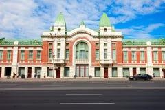 De Geschiedenismuseum van de Staat van Novosibirsk stock foto's