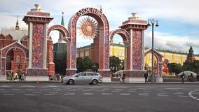 De geschilderde poort voor Moskou het Kremlin, Rode Vierkant en het Historische Museum van de Staat UHD - 4K Moskou, Rusland stock footage
