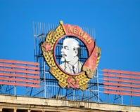 De gestileerde toekenning van Lenin Royalty-vrije Stock Fotografie