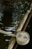 De gietlepel van het water stock fotografie