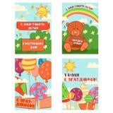 De giftkaart 1 van de kinderenvakantie juni-reeks stock illustratie