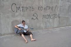 De gitarist van de straat (0) .jpg stock foto's