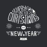 De glanzende Bal van Kerstmis Royalty-vrije Stock Fotografie