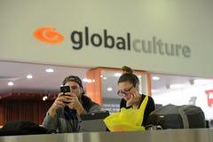De globale Cultuur zegt het allen Stock Afbeelding
