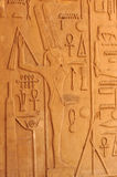 De god Amun stock fotografie