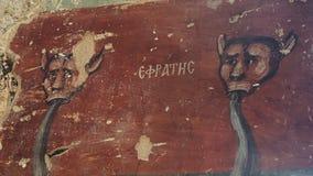 De godsdienst is het beeld van het patroon trekkend op de muren van de Kerk in Cyprus stock afbeelding